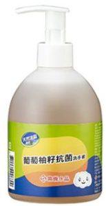 南僑水晶-葡萄柚籽抗菌洗手液