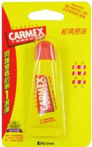 CARMEX小蜜媞護脣膏