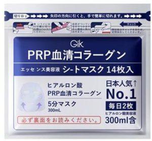 Gik-PRP血清膠原蛋白亮白面膜