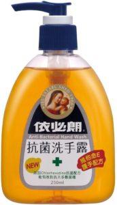 IBL依必朗-抗菌洗手露