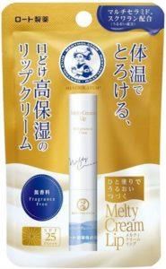 Mentholatum曼秀雷敦頂級柔霜潤唇膏
