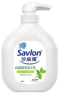 Savlon沙威隆-天然茶樹精油洗手乳