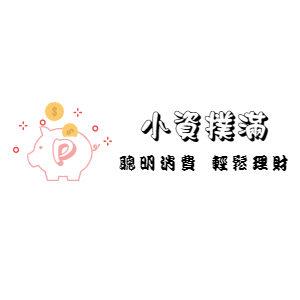 小資撲滿logo