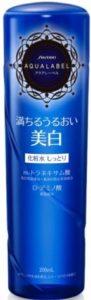 Aqualabel水之印-胺基酸亮白化粧水
