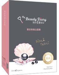 BeautyDiary我的美麗日記-黑珍珠面膜