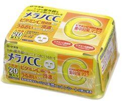 MelanoCC-高浸透維他命C集中對策面膜