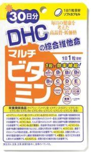 DHC健康食品綜合維他命