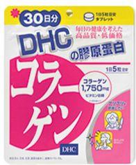 DHC健康食品膠原蛋白