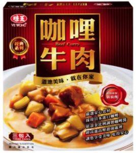 味王-咖哩調理包