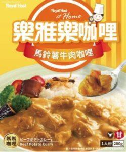 樂雅樂-馬鈴薯劉肉咖哩調理包