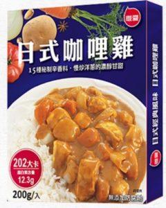 聯夏-日式經典方位調理包-日式咖哩雞